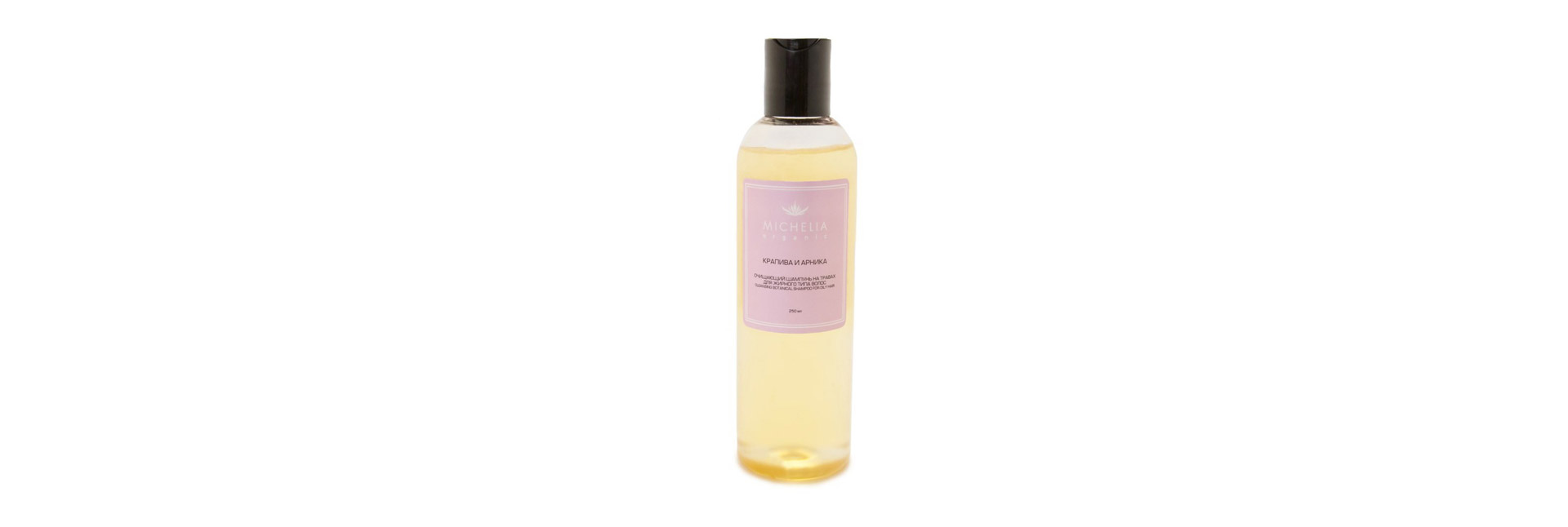Очищающий шампунь на травах для жирного типа волос Крапива и арника
